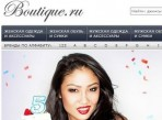 boutique.ru